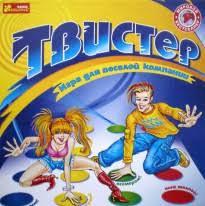 Детские спортивные игры, игрушки для улицы.