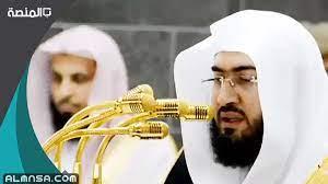 من هو الشيخ بندر بليلة خطيب يوم عرفة – المنصة
