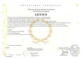 Красный диплом требования вузы если мне на четвёртом курсе не дадут их пересдать придётся перепоступать какие дипломы иностранных вузов признаются в россии и учиться ещё четыре года