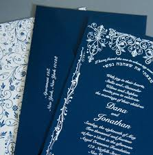 designs simple jewish wedding invitation art with white quote Jewish Wedding Invitations Chicago full size of designs simple jewish wedding invitations with navy magnificent image speach high definition wording Jewish Wedding Invitation Template