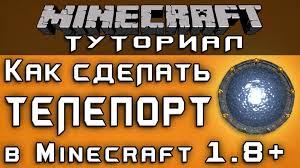 """Омелян про просування проекту Hyperloop в Україні: """"Ми дотримуємося графіка"""" - Цензор.НЕТ 8517"""