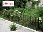 Фото садовых заборчиков