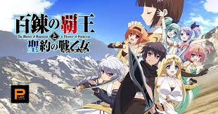5 anime romance paling romantis  bagian 3 . Anime Isekai 4 Gwigwi
