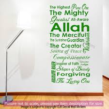 Wall Decal Size Chart Details About Allah Names In English Meaning Vinyl Wall Decal Arabic Art Islamic Stickers Al10