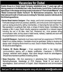 Senior Retail Interior Designer Job In United Arab Emirates