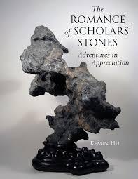 Rock Sculpture announcements scholars rocks from kemin hu 1808 by xevi.us