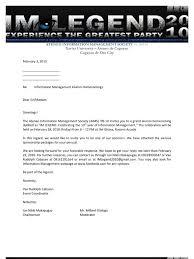 Alumni Sponsorship Letter