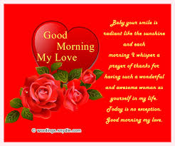 Romantic Good Morning Messages Wordings And Messages Delectable Good Morning My