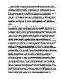 discursive essay on euthanasia gcse religious studies  euthanasia essay · religius problem