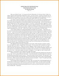 College Scholarship Essay Format Of A Scholarship Essay How To Write A College Scholarship