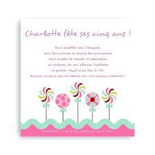 texte carte invitation anniversaire enfant