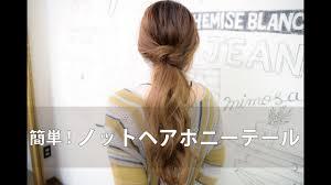 浴衣に似合う髪型で人気簡単なポニーテールのやり方や髪飾りのオススメ