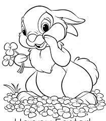 Adult Easter Eggs Disney Jerusalem House