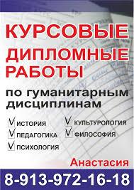 Курсовые работы по бухгалтерскому финансовому учету Все Курсовые работы по бухгалтерскому учету