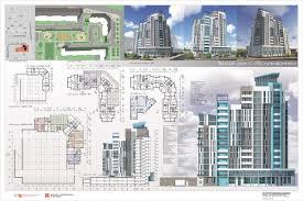 Институт архитектуры и дизайна Портфолио Жилой дом с обслуживанием Курсовой проект