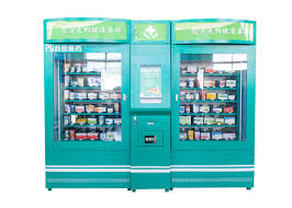 Code To Vending Machines Impressive Customized Medicine Vending Machine For Prescription Drugs With QR
