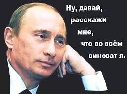 Глава СБУ Грицак проведе сьогодні брифінг у справі про вбивство Бабченка - Цензор.НЕТ 3757