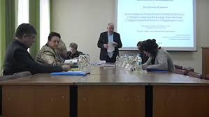 sergey semerikov on vimeo С В Басс Защита кандидатской диссертации