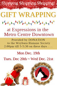 event navigation gift wrapping fundraiser
