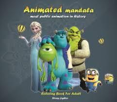 animated mandala