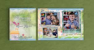 Выпускные альбомы для детского сада Санкт Петербург шаблон выпускного альбома для детского сада ручеек