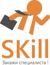 skil logo. logo - png skil