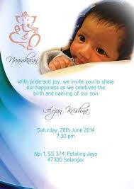 Naming Ceremony Invite For Baby Paavan Karthik Naming