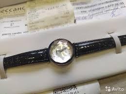 <b>Часы Jowissa I. 0303</b>.<b>S</b> купить в Санкт-Петербурге на Avito ...