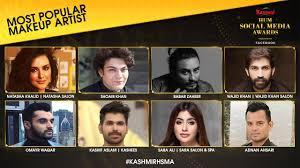 kashmir hum social a awards 2020