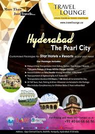 travel lounge hyderabad 2020 all