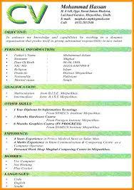 Curriculum Word 9 Format Samples Curriculum Vitae In Word Download Ooojo Co