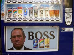 Japanese Human Vending Machine Unique Ueno Tokyo Japan Markets Park And Zoo