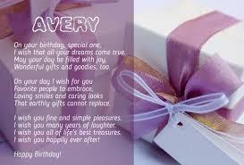 Happy Birthday Avery Birthday Poems For Avery