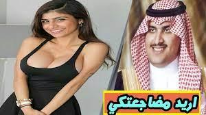 امير سعودي يطلب طلبا من ميا خليفة مقابل مليون دولار 😱😱😱 - YouTube