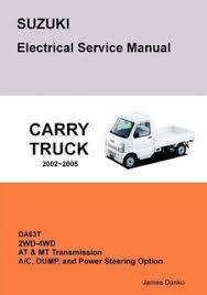 suzuki carry da63t electrical service manual diagrams by james suzuki carry da63t electrical service manual diagrams