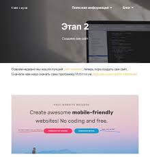 Website Design Review 37 Best Website Builder Software Reviews Of 2019