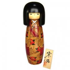 japanese doll wooden kokeshi handmade in japan kantsubaki