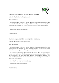 Short Email Cover Letters Thevillas Co With Short Cover Letter For
