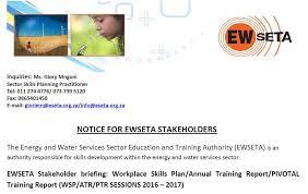 Wsp/atr Sessions - Ewseta