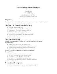 Food Server Resume Objective Fascinating Server Waitress Resume Nmdnconference Example Resume And