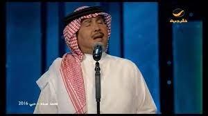 محمد عبده - الاماكن