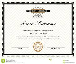 Certificate Of Appreciation Templates Free Download Retro Frame Certificate Of Appreciation Template Stock Vector