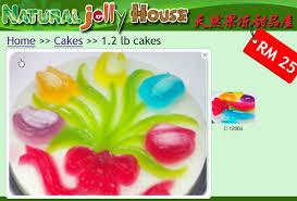 Xem thêm ý tưởng về thạch, food design, japanese sweets. Jelly Cake Kepong Ilikeblacktea