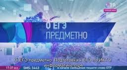 Министерство образования и молодежной политики Магаданской области  Министерство образования и молодежной политики Магаданской области Отчеты Статья Отчеты Министерство образования и молодежной политики