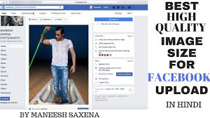 best picture size for facebook how to upload best resolution highest quality photos to facebook in