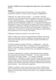 ОТЗЫВ научного руководителя на магистерскую диссертацию Долгих А Г  Текст 2