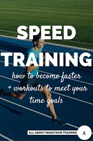 sd training guide for long distance