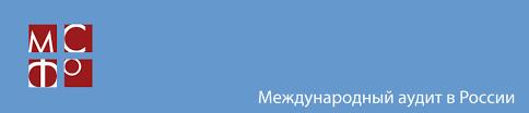 Приглашение на курсы повышения квалификации по МСФО Диплом по  Приглашение на курсы повышения квалификации по МСФО Диплом по международной отчетности АССА