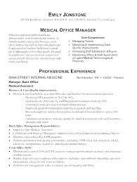 Construction Office Manager Resume Samples Front Desk