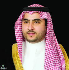 جريدة الرياض | السيرة الذاتية لسمو الأمير خالد بن سلمان